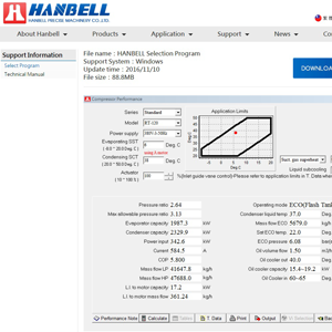 Hanbell Selection Software